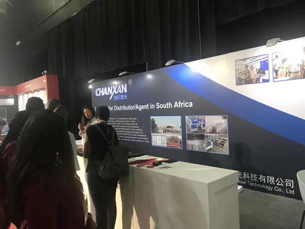 创轩激光2018秘鲁国际展会