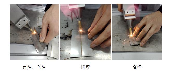手持激光焊接机的优势 手持激光焊接机哪家好?
