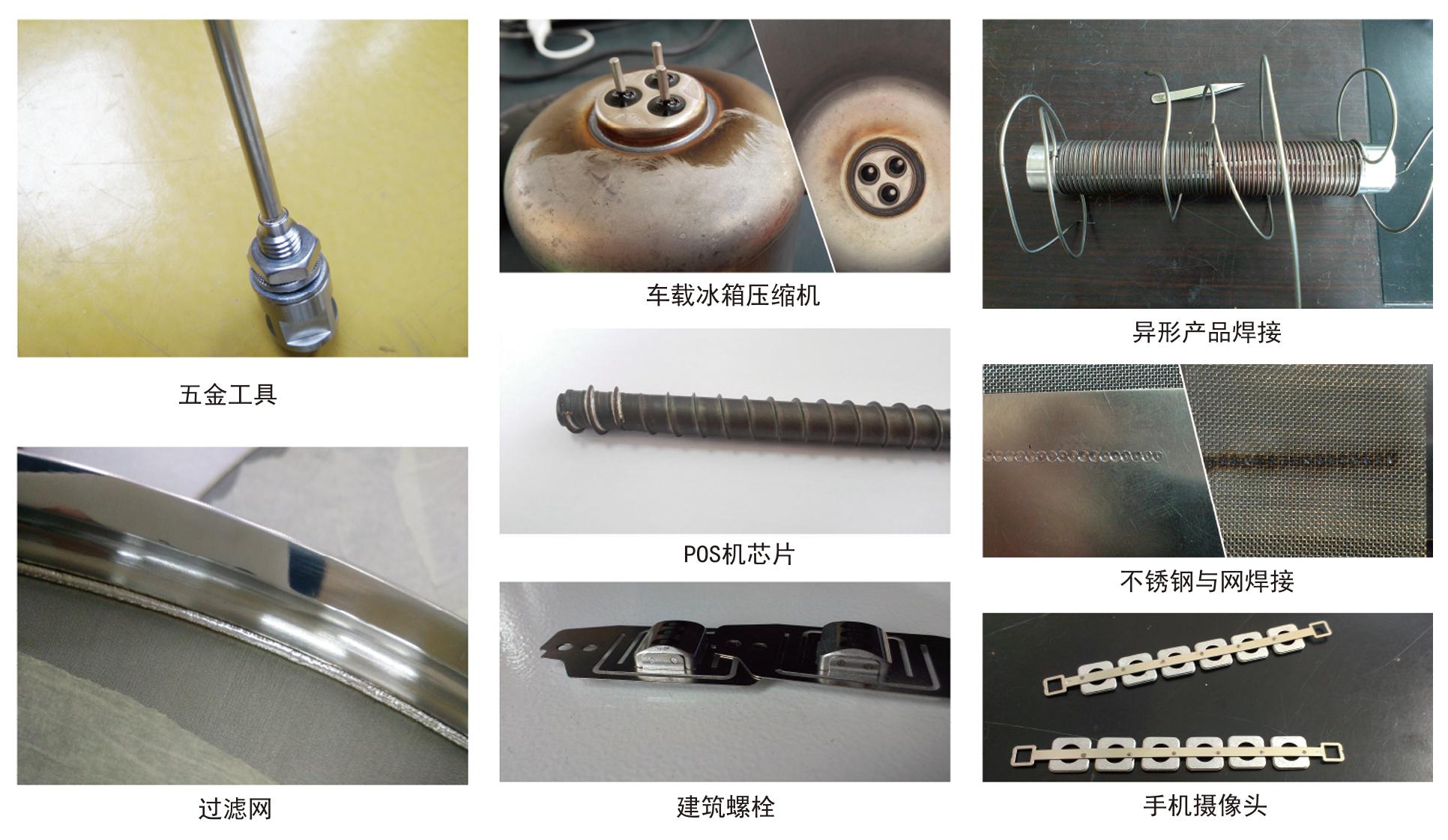 哪些行业适合使用激光焊接机