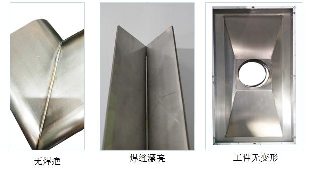 苏州创轩激光手持激光焊接机强势登场