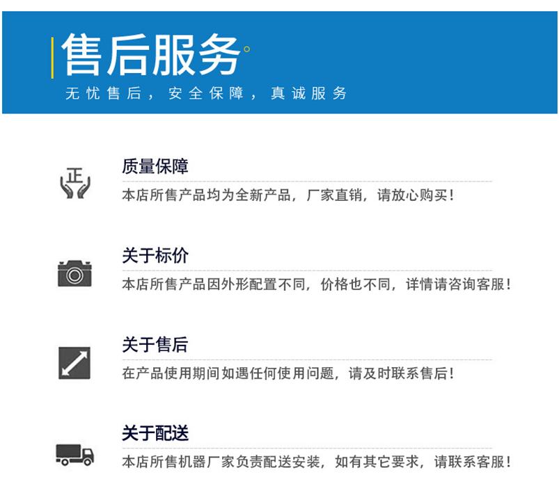 CWD 全自动激光裁剪系统