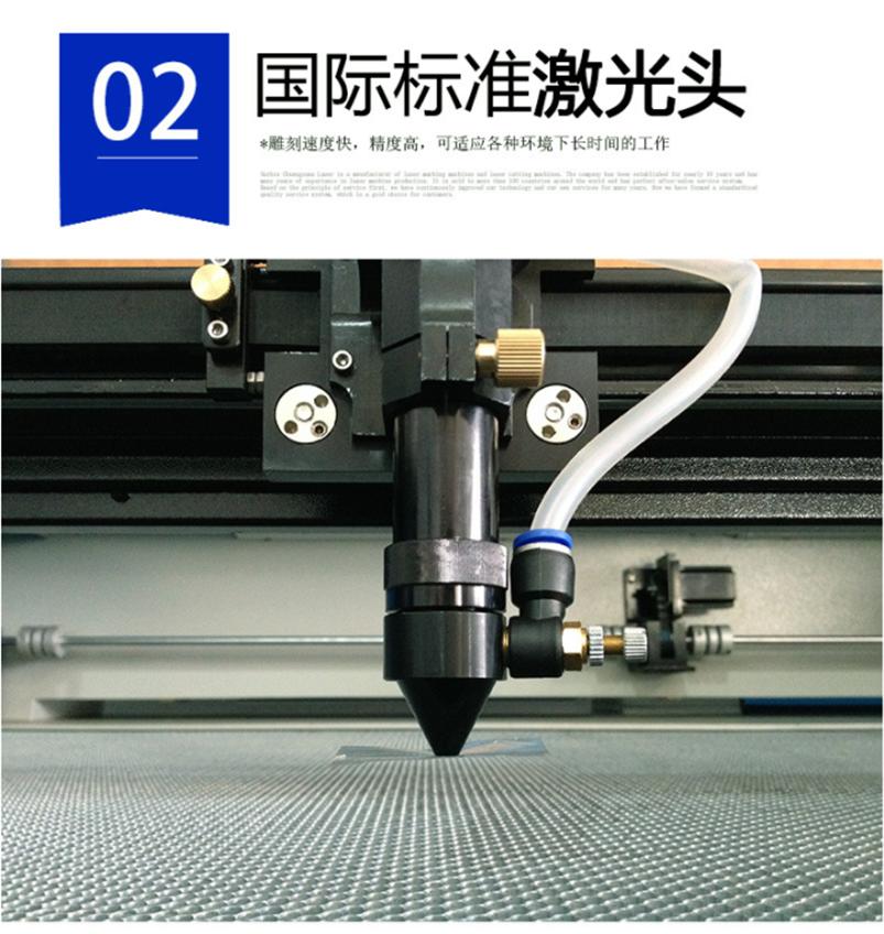 CW-1310激光切割机