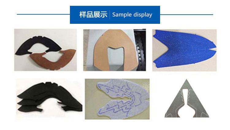 全自动智能鞋面画线切割一体机