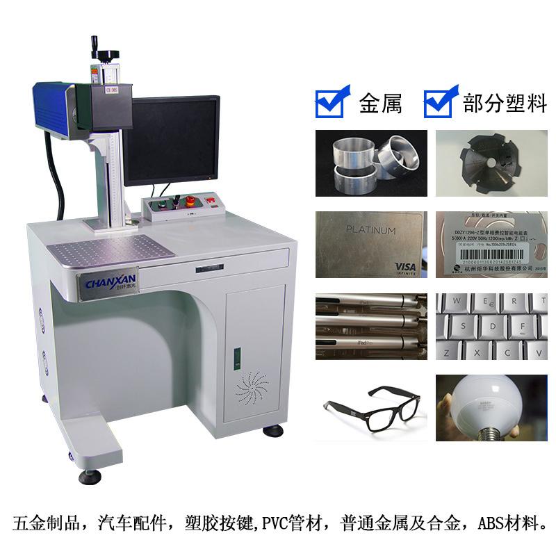 模具激光打标机在工业生产的应用