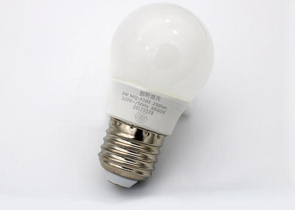 灯具激光打标