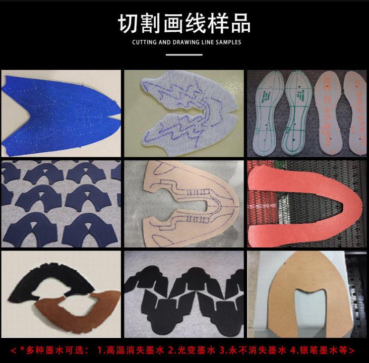 鞋材画线切割样品图