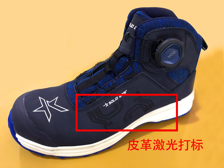 鞋面皮革激光打标
