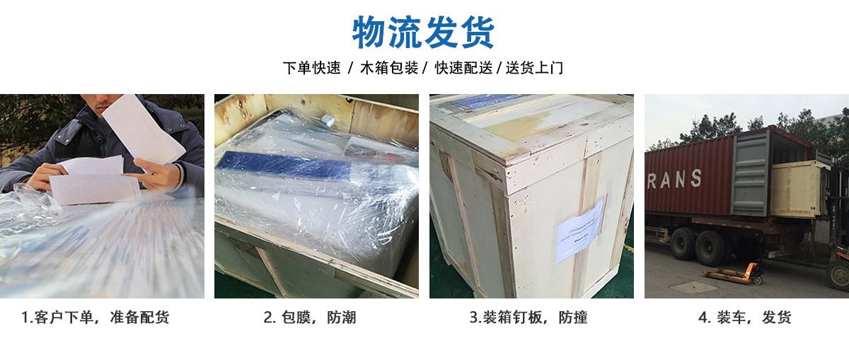 PCB电路板激光打标机
