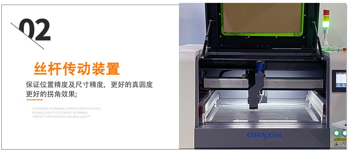 柔性FPC(PE)膜激光切割设备
