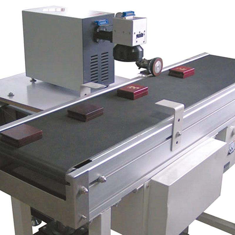 CWD流水线自动化打标机