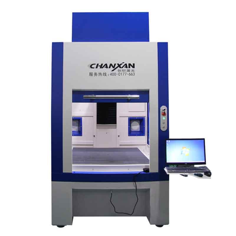 CXF-6060大幅面动态射频打标机