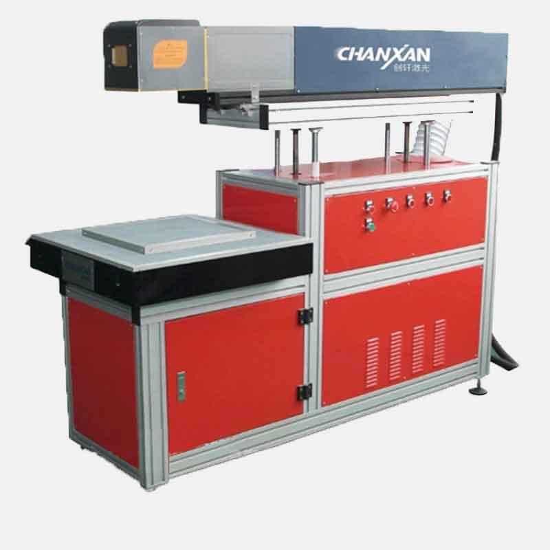 CX-100FD CO₂大幅面激光打标机