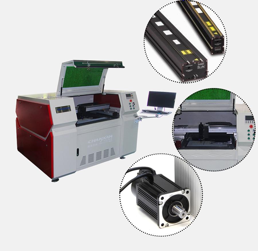 电子材料激光切割机