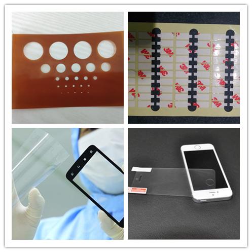 手机膜激光切割机