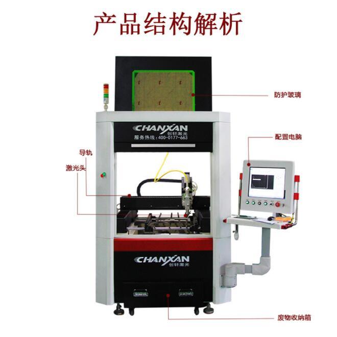CW-6060J-V 视觉识别光纤切割机