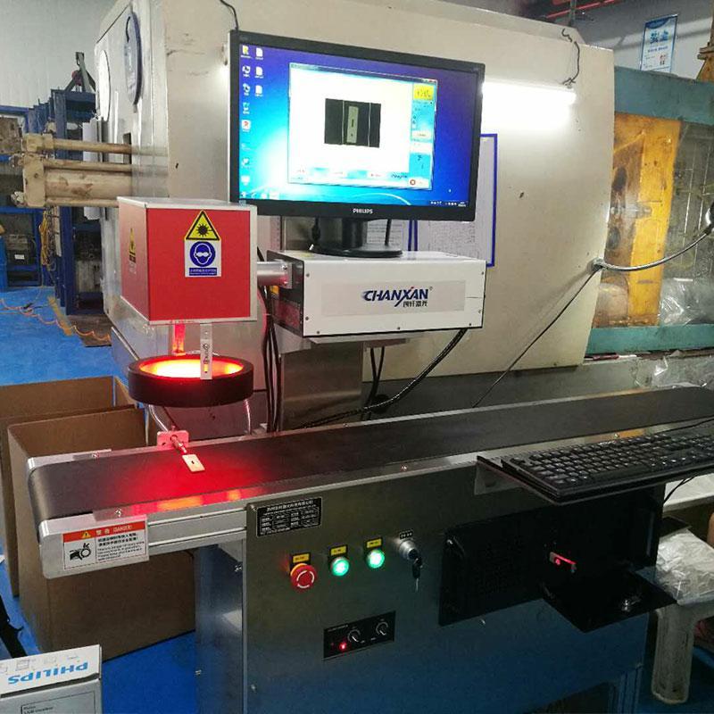 CCD视觉识别自动定位激光打标机