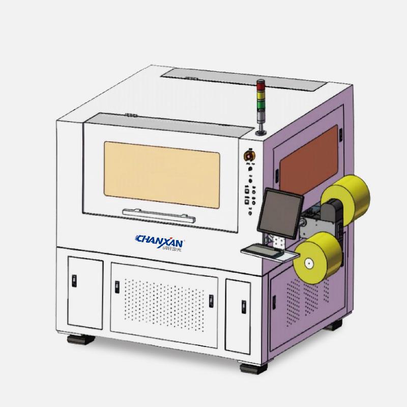 双工位卷对片皮秒激光快速微加工设备