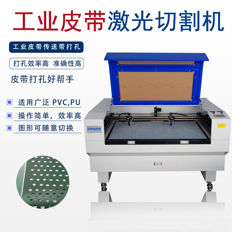 过滤布(空调滤芯)滤网激光切割机