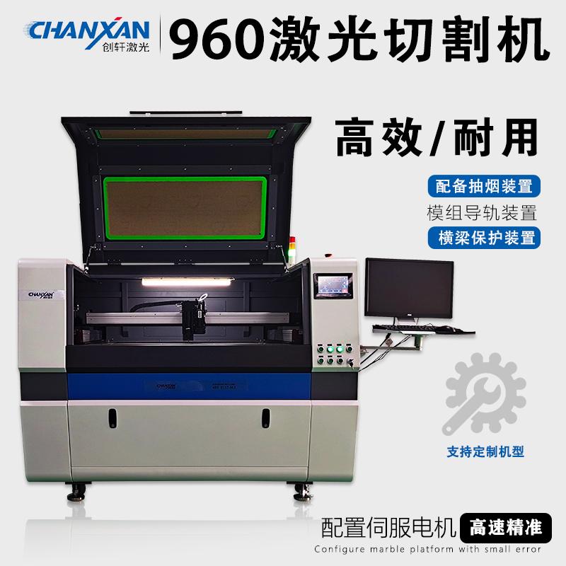 纸板(蜂窝纸板)激光切割机