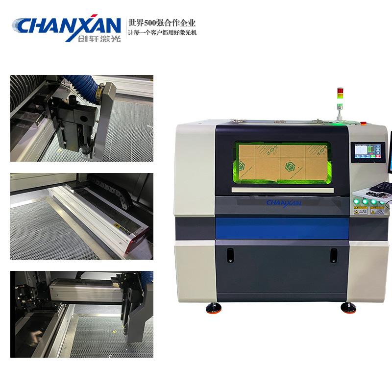 高精密激光切割机(薄膜模切机)